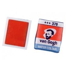 Van Gogh Aguarela em Pastilha